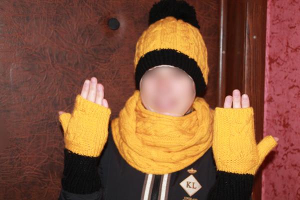 Зимний комплект для девушки.