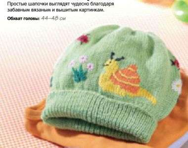 Простая шапочка с улиткой. Вязание спицами