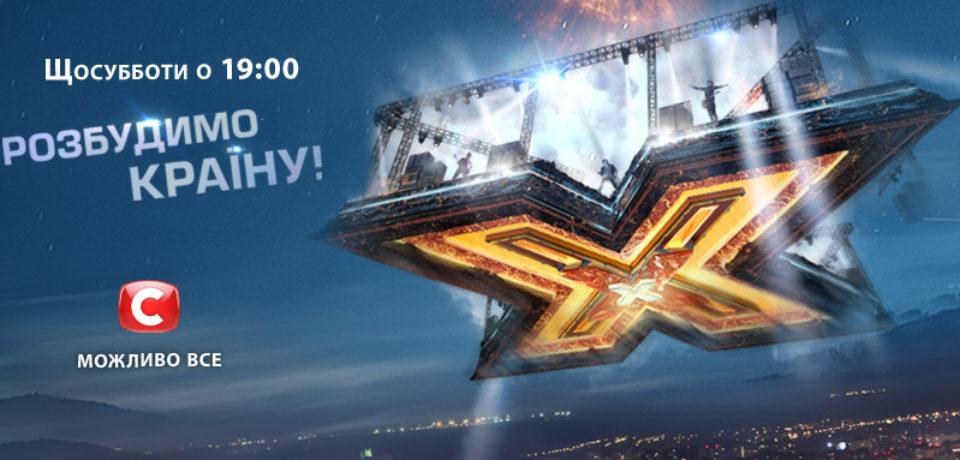 X-Фактор 26.12.2015 выпуск 19 сезон 6 смотреть онлайн. Гала-концерт