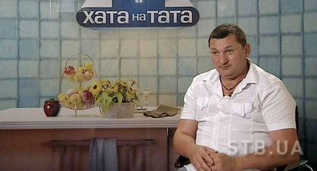 Александр Терновский