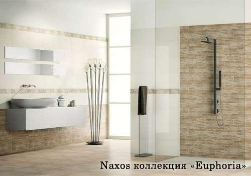 naxos_euphoria