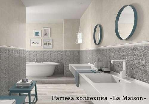 pamesa_la_maison