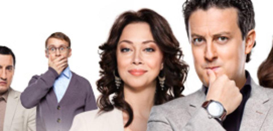 Смотреть Универ Новая общага 9 сезон 1 и 2 серия от 12.10.2015. ТНТ
