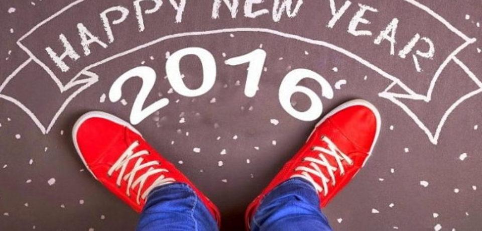 Что одеть в новогоднюю ночь 2016?