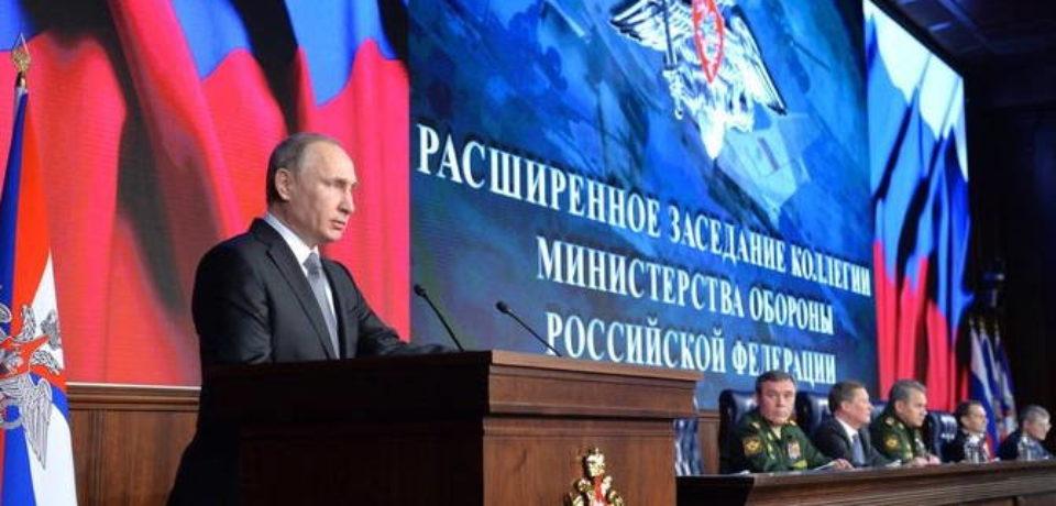 Ежегодная расширенная коллегия Минобороны РФ 11 декабря 2015
