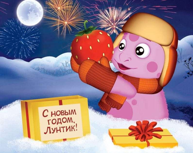 Лунтик Новый Год смотреть все серии подряд