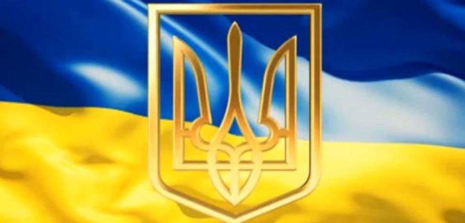 Новогоднее поздравление Президента Украины Петра Порошенка на 2016 год