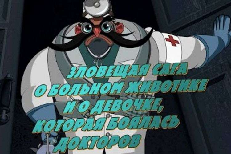 Машкины Страшилки Мрачная новелла о мрачных сновидениях (Эпизод 20) новая серия