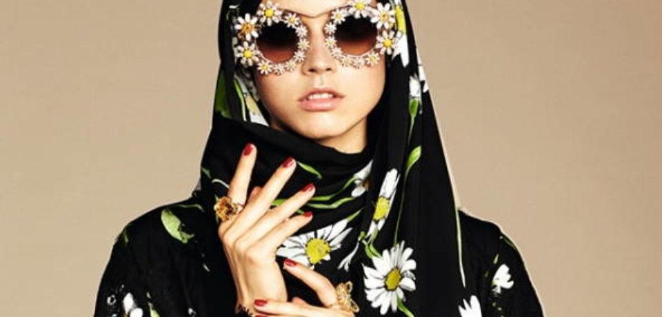 Dolce & Gabbana создали новую линию одежды для мусульманок