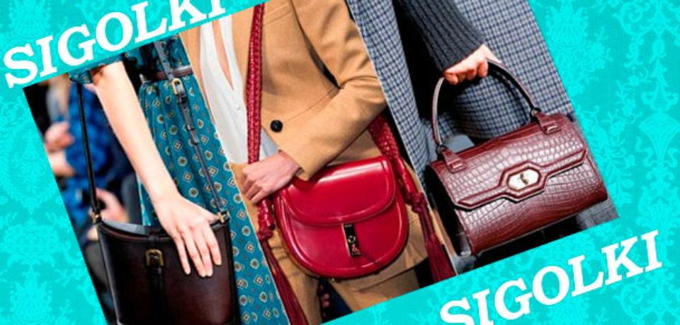 Модные сумки стильной женщины. Что нового в 2016?