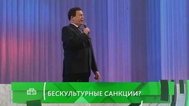 Место встречи Бескультурные санкции?  29.03.2016.