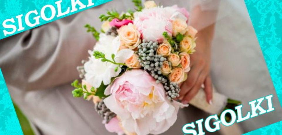 Стильные букеты для невесты 2016
