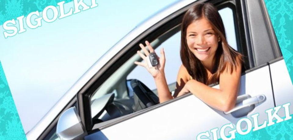 Выбираем женский автомобиль
