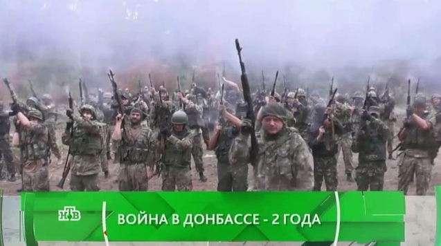 Война в Донбассе – 2 года  Место встречи 07.04.2016.