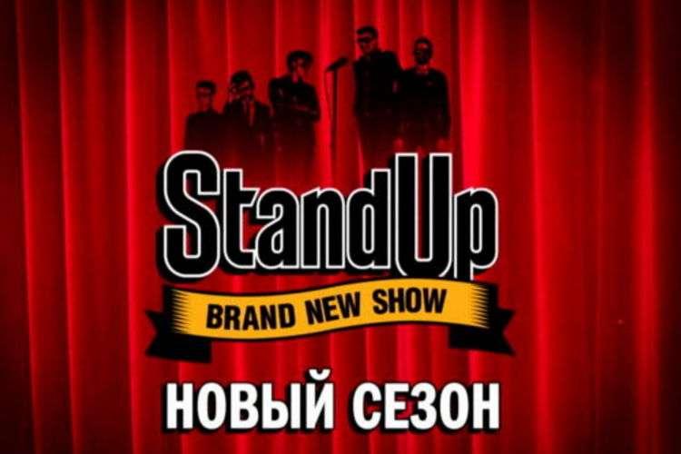 Большой Stand Up Павла Воли 2018 30.12.2018 смотреть онлайн