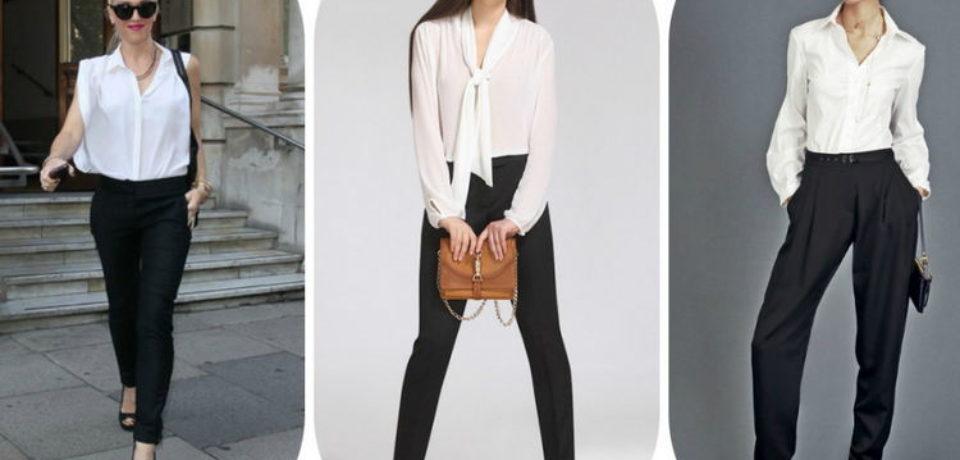 Белая блузка для офисных воротничков или Must Have Looks 2016
