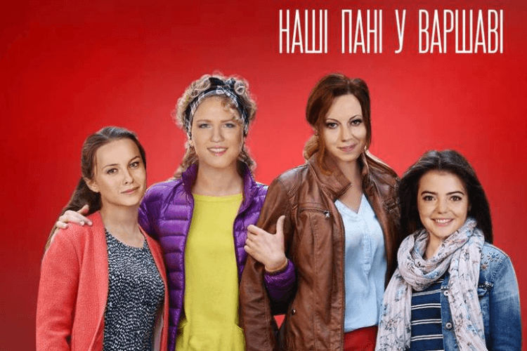 Наші пані у Варшаві: смотреть онлайн 1- 13 серию 2 сезона. Наши дамы в Варшаве