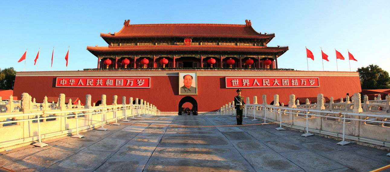 г. Пекин, площадь Тяньаньмэнь