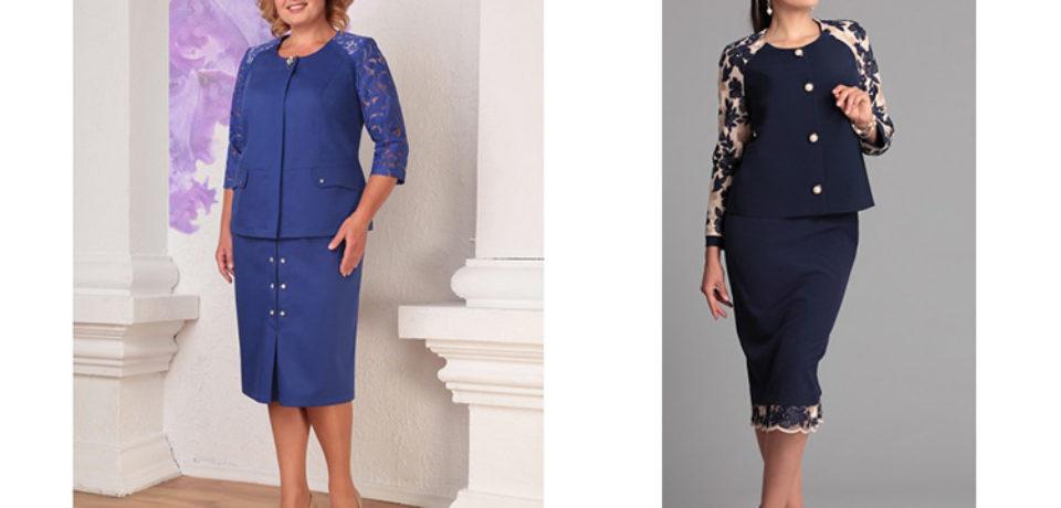 Осенние тенденции моды. Юбочный костюм – универсальность гардероба или стильная вещица?