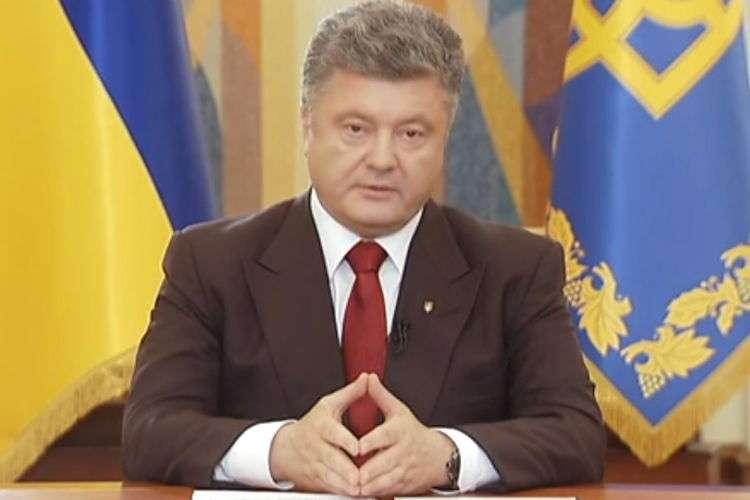 Новогоднее поздравление Президента Украины Петра Порошенка на 2017 год