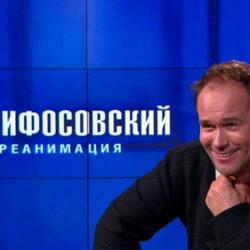 Склифосовский. Реанимация новый сезон
