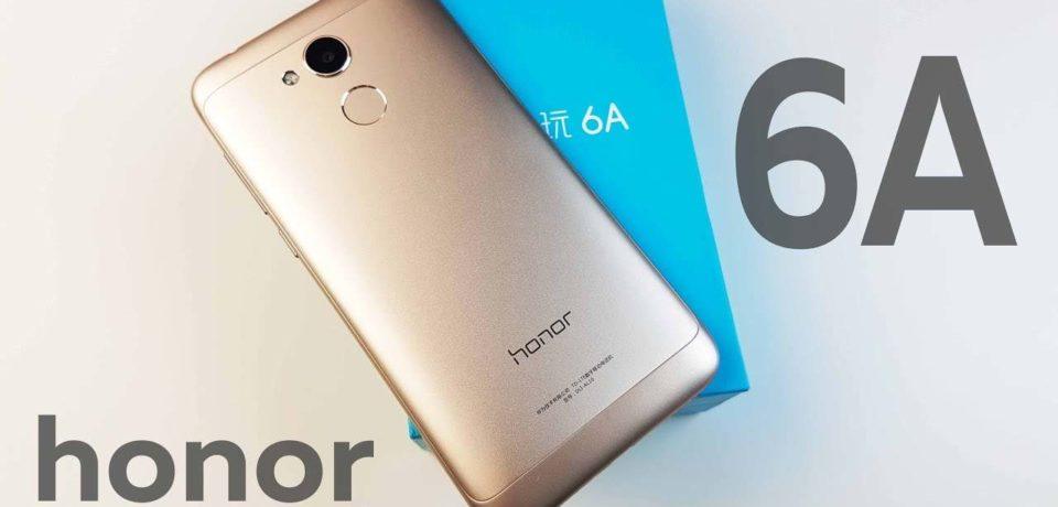 Huawei honor 6A идеален на 8 марта