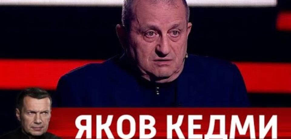 Яков Кедми. Большое интервью. Вечер с Владимиром Соловьевым от 02.04.18