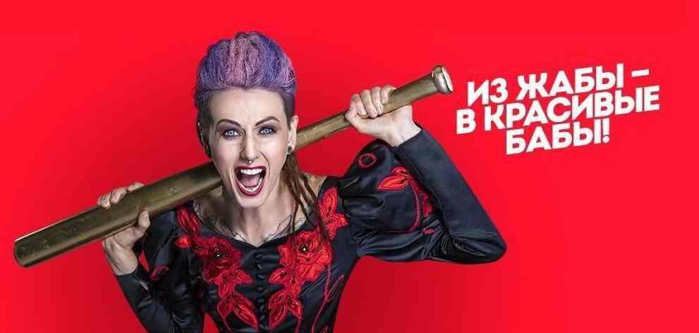 Смотреть Пацанки 3 сезон 2018