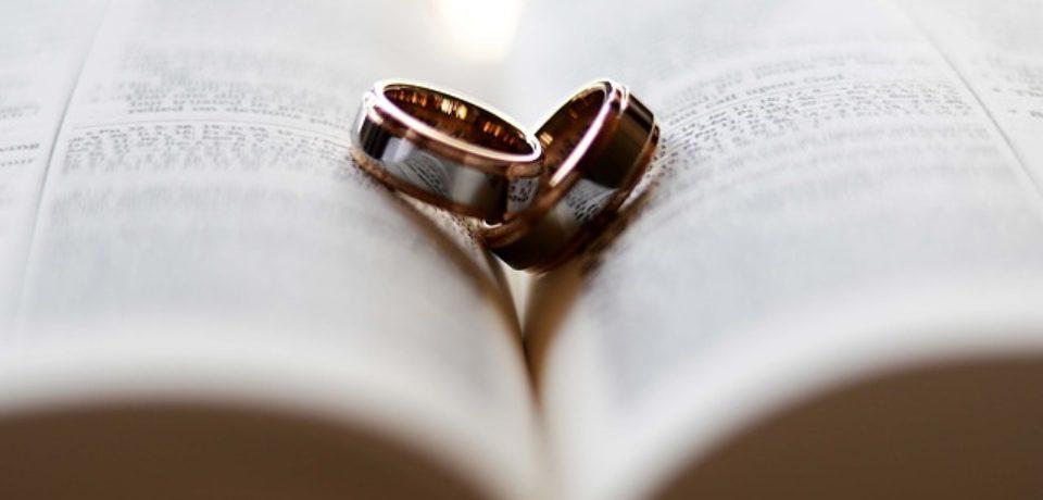 Гравируем обручальные кольца