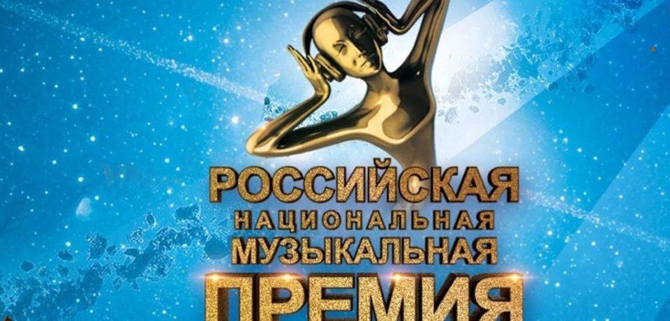 Российская национальная музыкальная премия Виктория 7.12.2018 смотреть онлайн