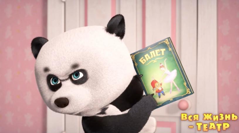 Маша и Медведь смотреть онлайн новую серию. Вся жизнь – театр