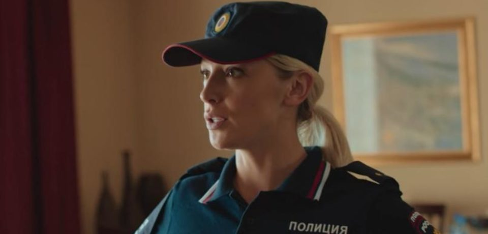 Туристическая полиция 1 серия смотреть онлайн
